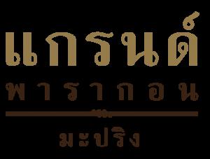 Baansuay Grand Paragon Mapring