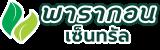 Baansuay Paragon Central