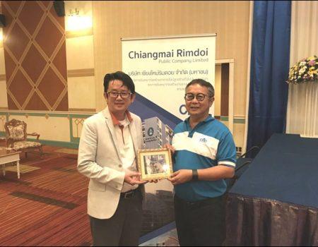 Chiang-Mai-Rimdoi