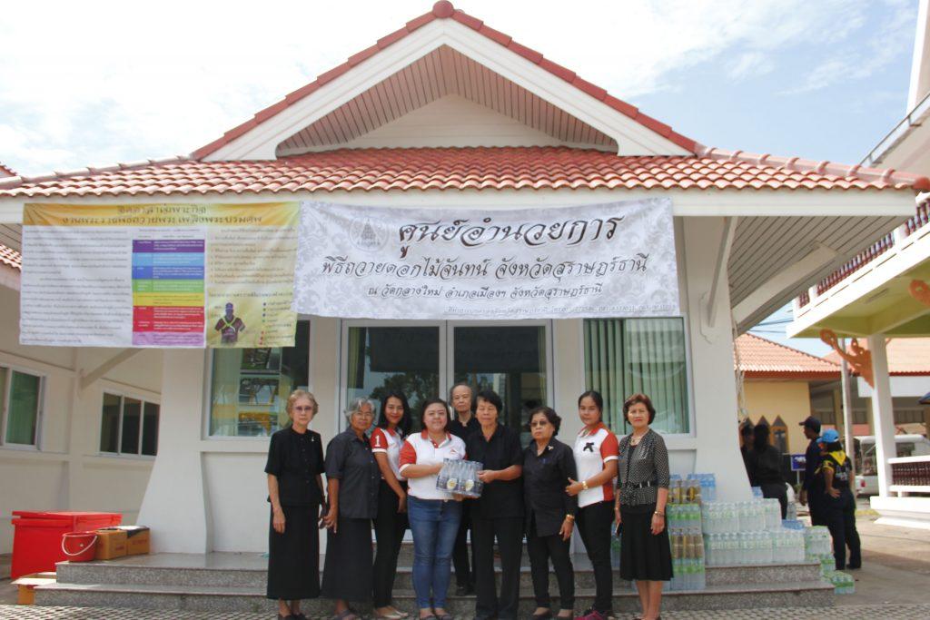 Bannsuay group Wat Klang Mai