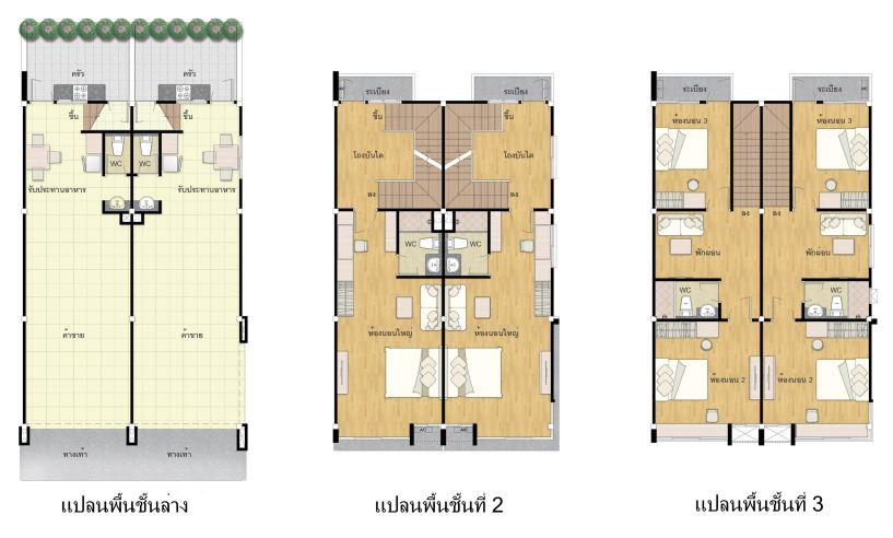 1st/2nd/3rd Floor