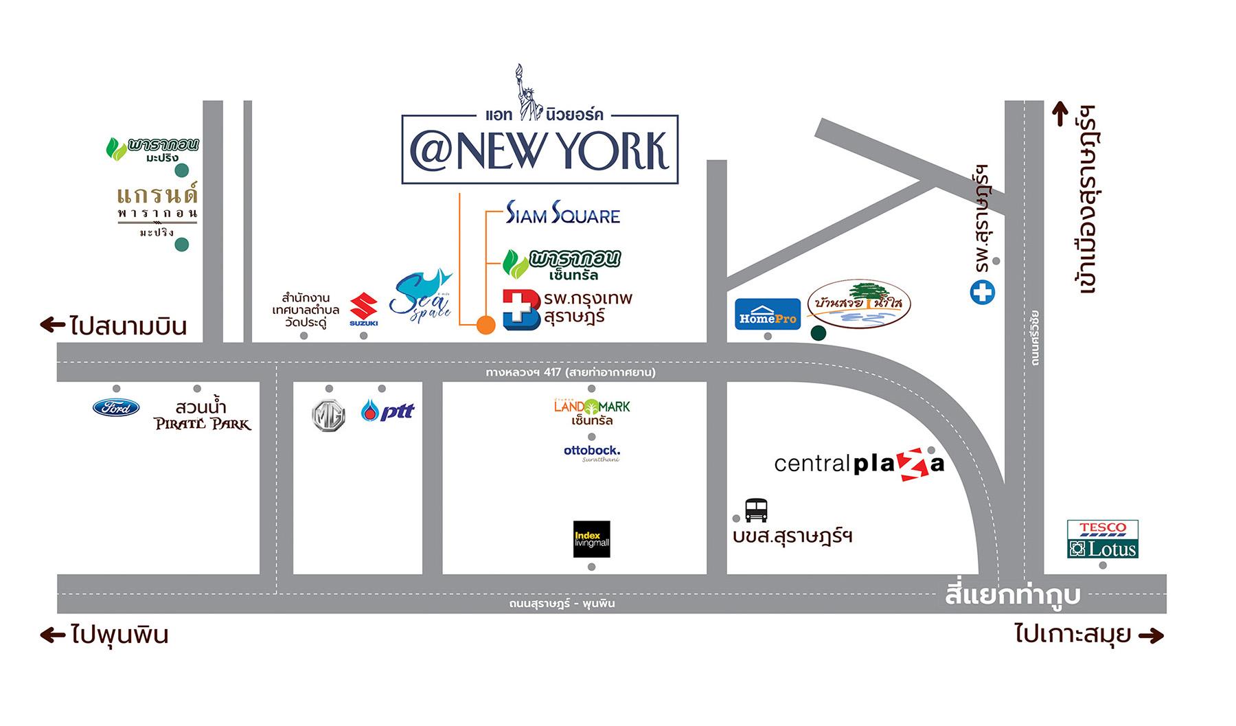 แผนที่โครงการ New York